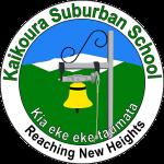 cropped-kaikoura-suburban-site-icon.png